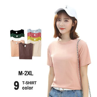 All nine colors of T-shirt cut-and-sew M L LL XXL big size black white colorful basic round neckline t shirt spring and summer short-sleeved in 100% of t shirt lady's short-sleeved plain cotton T-shirt black and white cotton simple tops Lady's summer
