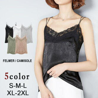 Size silk underwear both shoulders string v neck plain fabric cross camisole white black gray green beige S/M/L/XL/2XL which a female office worker commuting four circle has a big in silk camisole race inner floret pattern coordinates set sexy race camis