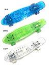 ライト アップ スケートボード クルーザー LED LIGHT UP SKATEBOARD CRUISER -3.COLOR- ソフトウィール 充電式 ブルー…