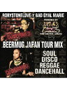 【CD】Beer Mug Japan Tour CD -Rory Stone Love ×Bad Gyal Marie-