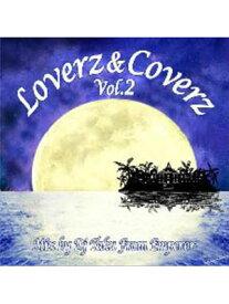 【CD】LOVERZ & COVERZ VOL.2 -EMPEROR-