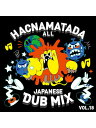 【CD】HACNAMATADA ALL JAPANESE DUB MIX VOL.18 -HACNAMATADA-