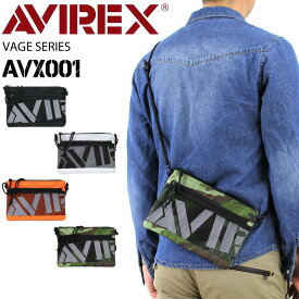 AVIREX アヴィレックス サコッシュ ショルダーバッグ 斜めがけバッグ メンズ レディース 男女兼用 べージ VAGE AVX001 サコッシュバッグ ポーチ 軽量 アビレックス 男子 女子