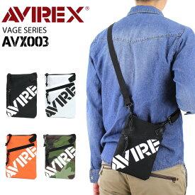 AVIREX アヴィレックス サコッシュ ショルダーバッグ 縦型 斜めがけバッグ メンズ レディース 男女兼用 べージ VAGE AVX003 サコッシュバッグ ポーチ 軽量 アビレックス 男子 女子