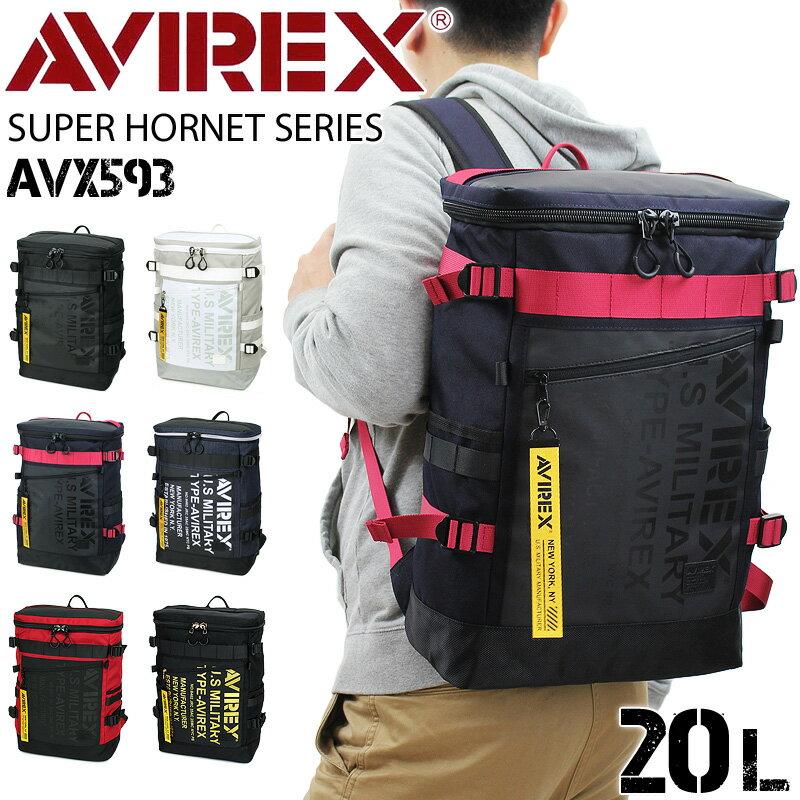 【2018年 新色追加】 AVIREX アヴィレックス スーパーホーネット スクエアリュック リュック リュックサック デイパック メンズ レディース 男女兼用 20L A3 A4 AVX593 バックパック