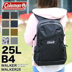 【2021年新色入荷】 Coleman コールマン リュック WALKER ウォーカー WALKER25 リュックサック デイパック バックパック 25L コールマン ウォーカー25 B4 アウトドア ブランド メンズ レディース 男女