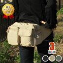 ウエストポーチ ウエストバッグ 楽天ランキング1位! 売れているのにワケがある! 5.2リットル 人気 メンズ レディース 男女兼用 ヒップバッグ レディース ママバッグ マザーバッグ ウェストバッグ 鞄 3E82 仕事用 法人 男子 女子