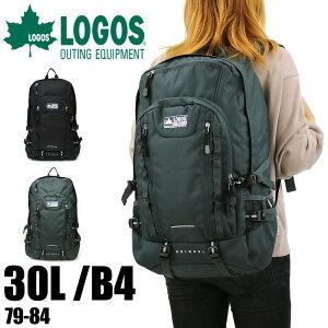 LOGOS ロゴス リュック デイパック リュックサック バックパック 30L 普段使い アウトドア タウン 通勤 通学 旅行 レジャー 軽量 撥水 大容量 B4 A4 PC収納 通学鞄 スクールリュック メンズ レディ