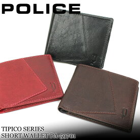 二つ折り財布 POLICE ポリス 本革 TIPICO ティピコ メンズ PA-59701 牛革 黒 茶 ブラック ダークブラウン ワイン 男子 女子