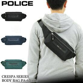 POLICE ポリス CRESPA クレスパ ボディバッグ ワンショルダーバッグ 斜め掛けバッグ 薄マチ 軽量 タウン 普段使い 旅行 トラベル デイリー メンズ カジュアル オシャレ ブランド ナイロン人気 PA-64000 男子 女子