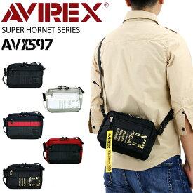 送料無料 AVIREX アヴィレックス スーパーホーネット ショルダーバッグ 撥水加工 斜めがけバッグ メンズ レディース 男女兼用 AVX597 2WAYバッグ アビレックス 男子 女子