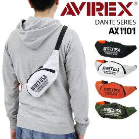 AVIREX ボディバッグ ワンショルダーバッグ ショルダーバッグ 斜めがけ 斜め掛けバッグ アヴィレックス AX1101 DANTE ダンテ メンズ レディース 男女兼用 ミリタリー ブランド ストリート かっこいい アビレックス 軽量 ポーチ 旅行 トラベル ウエストバッグ