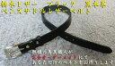 幅30mm 5mm極厚 黒革 多脂革 ブラックベルト【完全オーダーメイド!!  ご希望の長さに製作可能】 熟練馬具職人ハン…