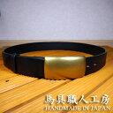 幅40mm 5mm極厚 黒革 多脂革 ブラックベルト 《真鍮製 プレーンバックル付き》【完全オーダーメイド ご希望の長さに…