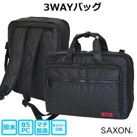ビジネスバッグ 3way 軽量 SAXONE サクソン TPE 3way ビジネスバッグ 5180 メンズ ブラック 黒 ビジネスバック ブリーフケース 通勤 出張 男性用 PC収納 マチ拡張 撥水 キャリーオン 仕事用 ナイロン A4 3wayバッグ 鞄 かばん ショルダーバッグ プレゼント 通勤鞄 men's