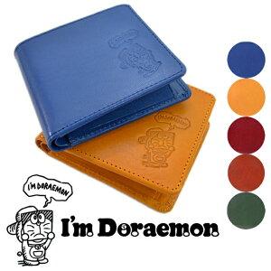 青色の財布で運気アップ