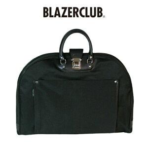 ガーメントバッグ メンズ/BLAZER CLUB(ブレザークラブ)丸型ガーメントバッグ[13067]男性用 女性用 出張 ビジネスバッグ ビジネス レディース メンズ ガーメント ハンガー ハンガーケース スーツ