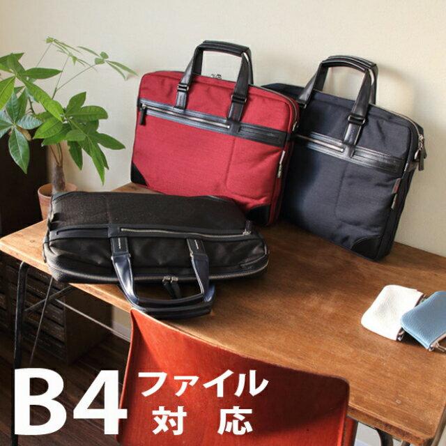 ビジネスバッグ/PREM-EDITOR(プレムエディター)2WAY ファスナー ブリーフケース ショルダーベルト付[2752]ビジネスバッグ トートバッグ ナイロン メンズ レディース ビジネスバッグ 通勤 通勤バッグ 人気 かっこいい おしゃれ ブラック ネイビー レッド 日本 JAPAN【RCP】