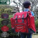 【リュック 林間学校】CAPTAIN STAG(キャプテンスタッグ) サブリュック(121700)大型 大容量 リュックサック 修学旅行 …