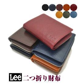 bffc89e98d1660 リー Lee 二つ折り財布 ベジタブルレザー【0520266】二つ折財布 メンズ 財布 ブランド