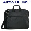 ガーメントバッグ 送料無料/ABYSS OF TIME ガーメントバック[3y71]メンズ 出張 レディース ガーメントケース ハンガーケース ハンガーバッグ ...