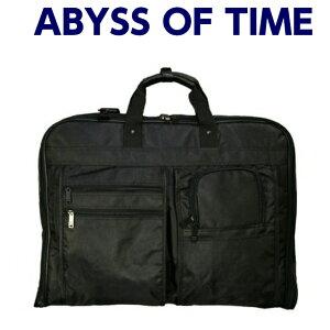 ABYSS OF TIME ガーメントバッグ[3y54]ガーメントケース ガーメント 男性 女性 男性用 女性用 スーツ ドレス ハンガー ハンガーケース メンズ レディース バッグ・小物・ブランド雑貨 メンズバッ