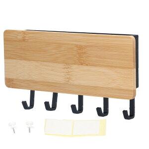 送料無料 キーホルダー 名入れ 小物入れ ラック キーフック付き マグネット 滑り止め 玄関収納 おしゃれ 収納ボックス 家具 鍵 収納 壁掛け 木目 2色から選び