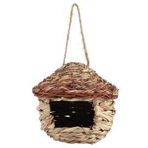 送料無料 バードハウス 吊り下げ 野鳥用巣箱 鳥小屋 小鳥の巣箱 ケージ わら製 屋内屋外 オウム ハムスター 小動物 文鳥 バードルーム おしゃれ