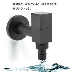送料無料 洗濯機用水栓 モッププール 水栓 水道 蛇口 おしゃれ 水栓金具 ハンドル 単水栓 黒 四角 冷水栓 浴室 屋外用 洗濯機タップ用 ブラック G1/2、モッププール、G3/4 三つのタイプ
