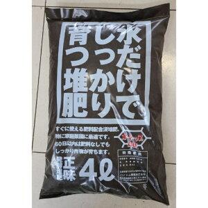 送料無料 肥料 バーク堆肥 4L×6袋 ガーデニング 花 野菜 育苗 培土 苗土 水だけでしっかり育つ堆肥 オートップBB 税込