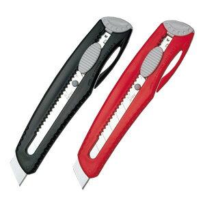 カッターナイフ JL-120P NTカッター 赤 黒 ブラック レッド 厚物用 紙用 刃折り具付き プラスチック製 軽い オートロックスライド