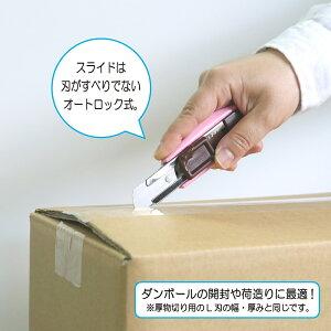 チョコレート型カッター NTカッター ZL-2P-P 折り線なし短刃 ピンク 文具 かわいい おしゃれ ギフト プレゼント