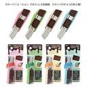 【送料無料】チョコレート型カッター NTカッター ZL-2Pと専用替刃のセットです!折り線なし短刃 ピンク アイボリー …