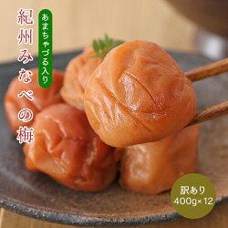 https://image.rakuten.co.jp/baijuen/cabinet/01883760/sum_amacha.jpg