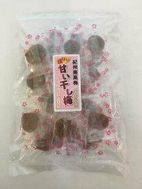 種なし やわらか甘い干し梅 個包装入 150g はちみつ入 種なしタイプ 干梅