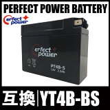 PERFECTPOWERバイクバッテリーPT4B-5互換YT4B-BSGT4B-5FT4B-5GT4B-5ユアサYUASA即使用可能TZR250R3XVビーノ5AUSA10JZZ(ジーツー)CA1PBレッツ2CA1PA/CA1KARZ50RA01J/RA02JTZR50R4UE/4EU1/4EU3
