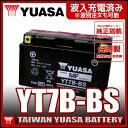 台湾 YUASA ユアサ YT7B-BS 互換YT7B-4 FT7B-4 GT7B-4 DR-Z400 シグナスX(SE44) シグナス X XC125(SE4...