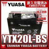台湾YUASAユアサYTX20L-BS互換65989-90B65989-97A65989-97B65989-97CFTX20L-BSハーレー初期充電済即使用可能