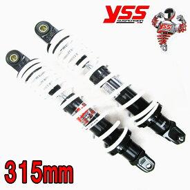YSS DTG PLUS ガスショック リアサスペンション ブラック/ホワイト 315mm ホンダ PCX 125 '10-13 / PCX 150 '14-17 【TB220-315T-07-82P-X】