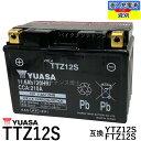台湾 YUASA ユアサ バッテリー TTZ12S 【互換 YTZ12S FTZ12S DTZ12-BS】 フォルツァZ フォルツァX MF06 MF08 MF10 初…