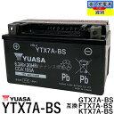 台湾 YUASA ユアサ バッテリー YTX7A-BS 互換 DTX7A-BS FTX7A-BS GTX7A-BS アドレスV125 マジェスティ125 シグナ...