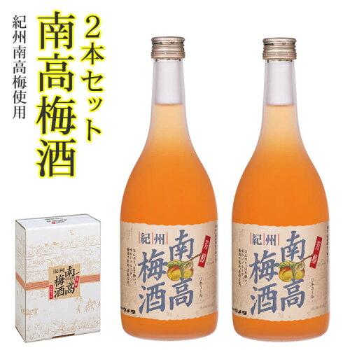 ⇒2021/7/31まで!紀州南高梅酒 2本セット...