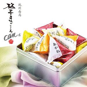 梅干まごころCAN15 ご自宅用 ご贈答 はちみつ梅 しそ漬け梅 フルーツ梅 3種類の詰合せ 梅干し 個装 個包装