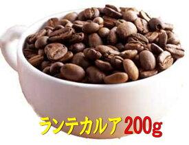 【お好みの焙煎します】 トラジャ ランテカルアG1 200g コーヒー 珈琲  Coffee10P03Dec16【RCP】