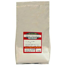 【送料無料】コロンビアインスタントコーヒー &ブラジルインスタントコーヒー【レターパックにてお届け】