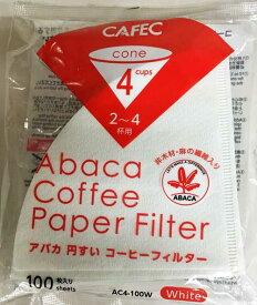 アバカ 円すいコーヒーフィルター(V60ペーパーフィルター02対応) 酸素漂白 100枚 袋入り10P03Dec16【RCP】