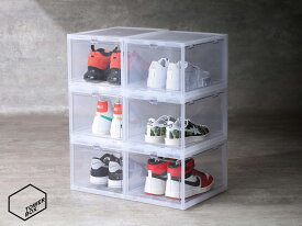 TOWER BOX TYPE1(TB0001-2)【タワーボックス】【2色展開】【スニーカーケース】【シューズケース】【インテリア】【靴箱】【収納】【ショップレビュー記載でマスクプレゼント対象品】