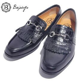 別注モデル キルティタン レザービットローファー クロコダイル型押しブラック×スムースブラック シルバービット 国産 革靴 紳士靴 牛革 BajoLugo バジョルゴ 11-BajoLugo-H1512