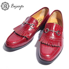別注モデル キルティタン レザービットローファー クロコダイル型押しワイン シルバービット 国産 革靴 紳士靴 牛革 BajoLugo バジョルゴ 01-2-6kt-wi