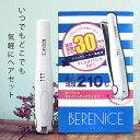 【楽天2位】コードレスヘアアイロン ベレニケ 海外兼用 耐熱ポーチ 30秒クイックヒーター | コードレス ヘアアイロン …